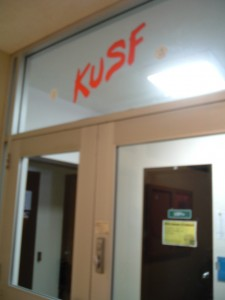 University of San Francisco Takes KUSF off FM and Plans to Sell License to Public Radio Group