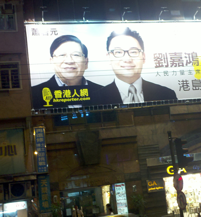 In Hong Kong a thin line between radio and politics