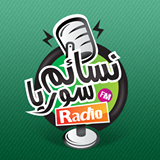 Logo for Radio Nasaem-Syria
