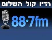Radio Kol Hashalom