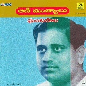 Ghantasala