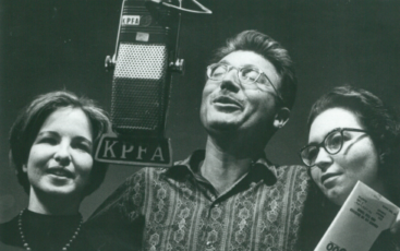 William Mandel and some friends at KPFA [kpfa.org]
